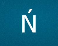 Буквы N для ников