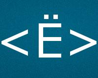 Коды буквы Ё