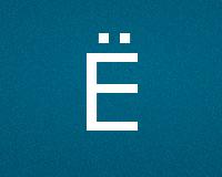 Трафареты буквы Ё